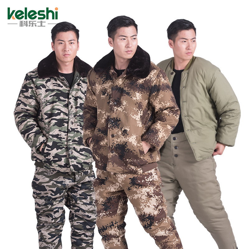 Cotton-padded Coat Military Coat Winter Thick Camouflage Cotton-padded Jacket Cold Storage Cold Work Clothes Labor Safety Cotton