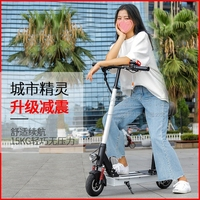 Students Adult Standing On e Scooter Battery Foldable Bicycle 2 Wheel Mini Folding Electric Bike Kick Scooter Mobility Scooter