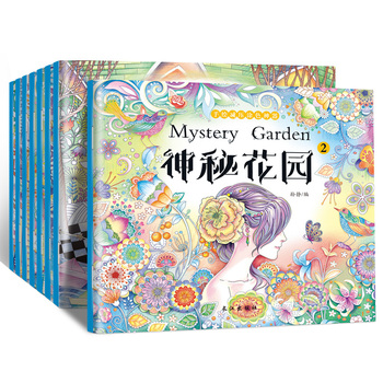цена на 8pcs/Set Of Adult Stress Reliever Coloring Book Picture Book For Kids Graffiti Children's Manga Hand Painted Books Art Painting