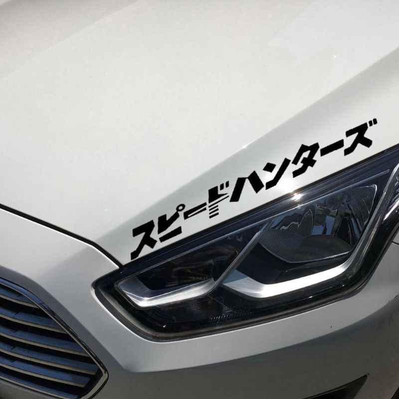Jepang JDM Speedhunter Stiker Mobil Lampu Hood Reflektif Stiker Dekorasi Stiker Mobil