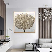 Abstract Golden Tree Wall Art Canvas Painting Modern Minimalist Posters And Prints Square Decorative Pictures for Living Room