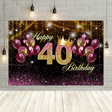 Avezano Woman Happy 40th Birthday Background For Photography Pink Balloon Glitter Bokeh Portrait Decor Backdrop Photocall Banner