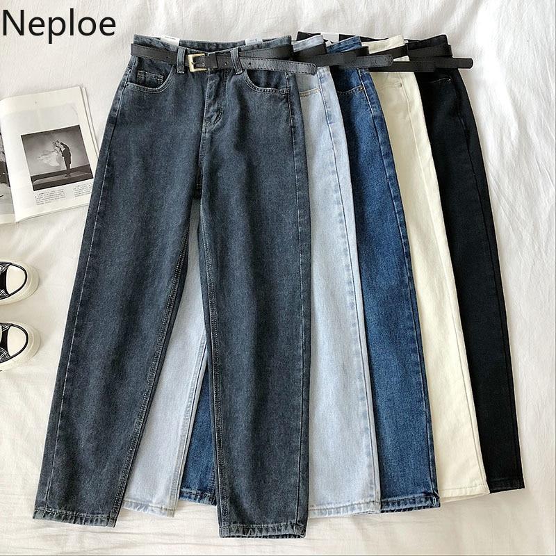 Neploe High Waist Hip Basic Denim Pants Women Korean Pocket Design Slim Harem Trousers Casual Jeans Spring 2020 New 81240