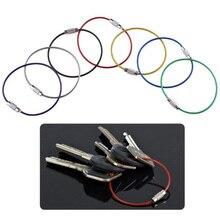 Нержавеющая сталь проволока брелок кабель веревка держатель брелок 7 цветов брелок цепочка кольца для женщин мужчин ювелирные изделия брелок круг карабин