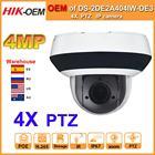 Hikvision IP Camera ...