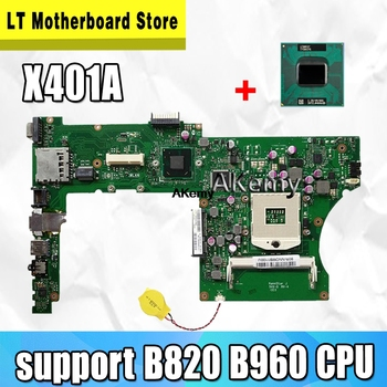 X401A Motherboard 15.6