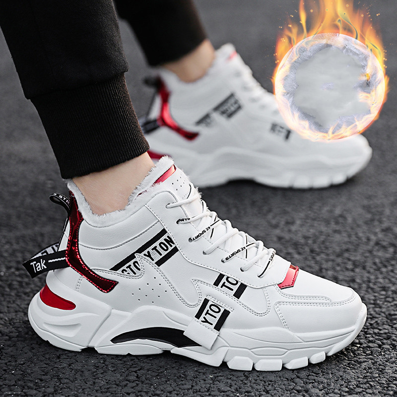 Winter Men's Boots Fashion Thick Bottom Non-slip Warm Winter Shoes For Men Fur Warm Ankle Snow Boots Footwear Male Sneakers