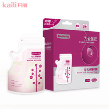 Kaili Детские эфирные товары  молока 32 шт без бисфенола 200