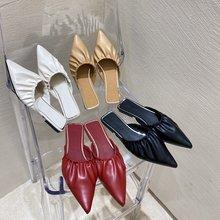 Роскошные женские туфли без задника дизайнерская Корейская однотонная