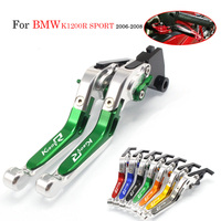For BMW K1200R SPORT 2006 2007 2008 Motorcycle Accessories Brake Clutch Extendable Handle Levers Folding Lever