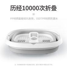 Складная Ванна для ног автоматический массаж бытовой Электрический