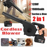 128VF 19800mAh 220V Electric Cordless Blower Stepless Speed Change Sucking Dual use Dust Computer cleaner Electric Turbo Fan