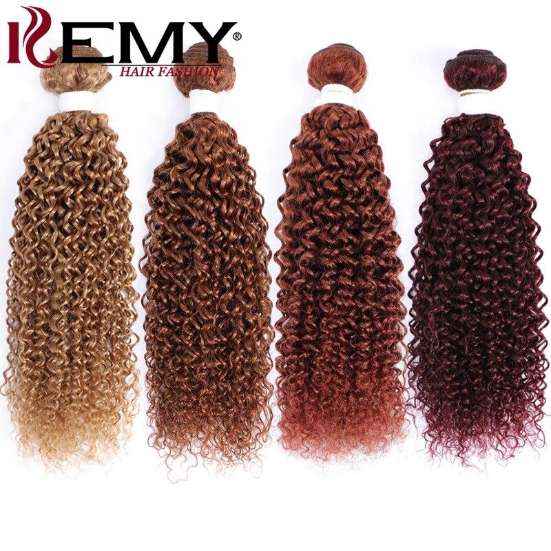 Кудрявый вьющиеся человеческие волосы пряди 99J/бордовый бразильские натуральные кудрявые пучки волос пряди 1/3/4 шт. Non-Волосы Remy расширения К...