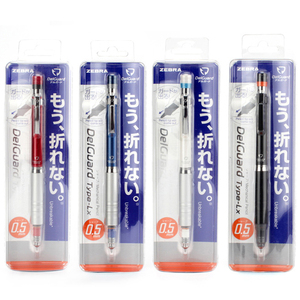 Image 5 - 1 adet japonya ZEBRA mekanik kurşun kalem DelGuard MA86 aktivite kalem Metal çubuk düşük ağırlık merkezi önlemek kurşun mola 0.3/0.5mm