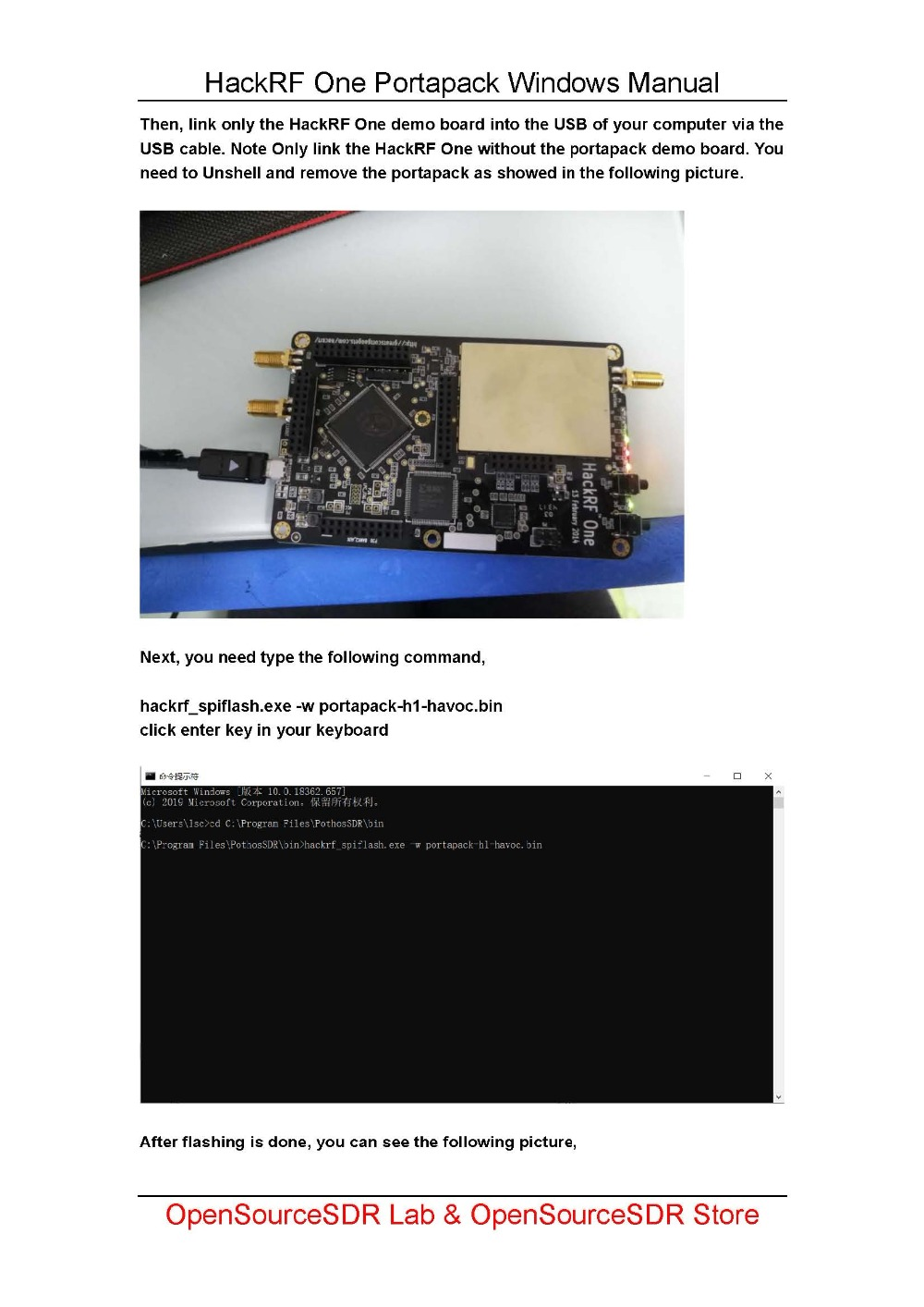 HackRF portapack windows_页面_12