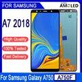 Оригинальный ЖК-дисплей 6,0 дюйма AMOLED для samsung Galaxy A7 2018 A750 SM-A750F, ЖК-дисплей с сенсорным экраном в сборе, деталь для samsung A750