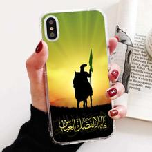 Islam Shia Imam Ali Iraq Arabicr For Sony Xperia Z5 XZ XA1 XA2 Premium ULTRA 10 X L2 Silicone Phone Case Cover(China)