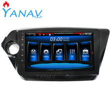 Car radio audio android 2 din stereo receiver FOR kia k2 2010-2015 touch screen car GPS navigation video audio multimedia player(China)