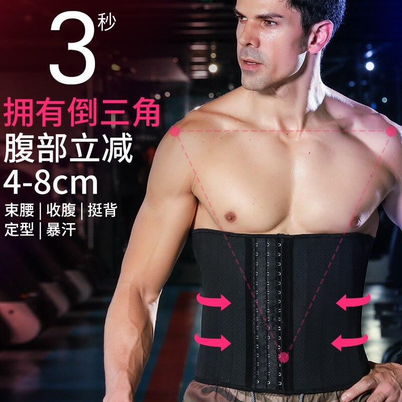 Man Waist Cincher Trainer Tummy Slimming Sheath Sauna Body Shaper Trimmer Belt Abdomen Shapewear Corset XXS-6XL