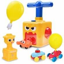 Novo foguete balão lançamento torre brinquedo puzzle diversão educação inércia ar balão de energia do carro ciência experimentam brinquedos para crianças presente