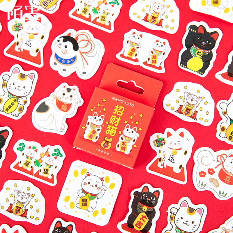 45pcs/Pack Cute Kawaii Lucky Cat Meow Cat Decorative Paper Sticker Computer Decor School Student Stationery Kids Gift