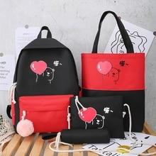 4 piece set Nylon Schoolbags For Teenager Girl Women Backpack Kids School Bags Children Casual Shoulder Bags Women