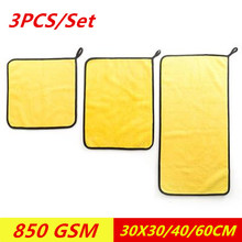 3PCS/Set 30X30/40/60CM Super Thick Absorbent Car Wash Microfiber Towel Car Cleaning Care Cloth Drying Towel Car Accessories