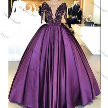 Prom-Dresses Purple Luxury Ball Beading Occasion-Gowns Robe-De-Soiree Lace Half-Sleeve