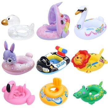 גלגלי ים שילדים אוהבים 1