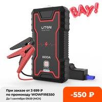 UTRAI Jump Starter 16000mAh Booster per Auto Jstar Zero Power Bank batteria Car Starter dispositivo di avviamento automatico caricabatterie batteria di emergenza