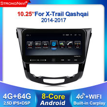 10.25 ''Android 4 + 64G DSP IPS 4 + 64G Radio Mobil untuk Nissan X-Trail j11 Qashqai Rouge Multimedia 2014 - 2017 Bulit-in Carplay WIFI(China)