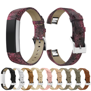 For Fitbit Alta smart watch band frontier/classic smooth real leather replacement strap For Fitbit Alta HR wristband accessories high quality soft silicone secure adjustable band for fitbit alta hr band wristband strap bracelet watch replacement accessories