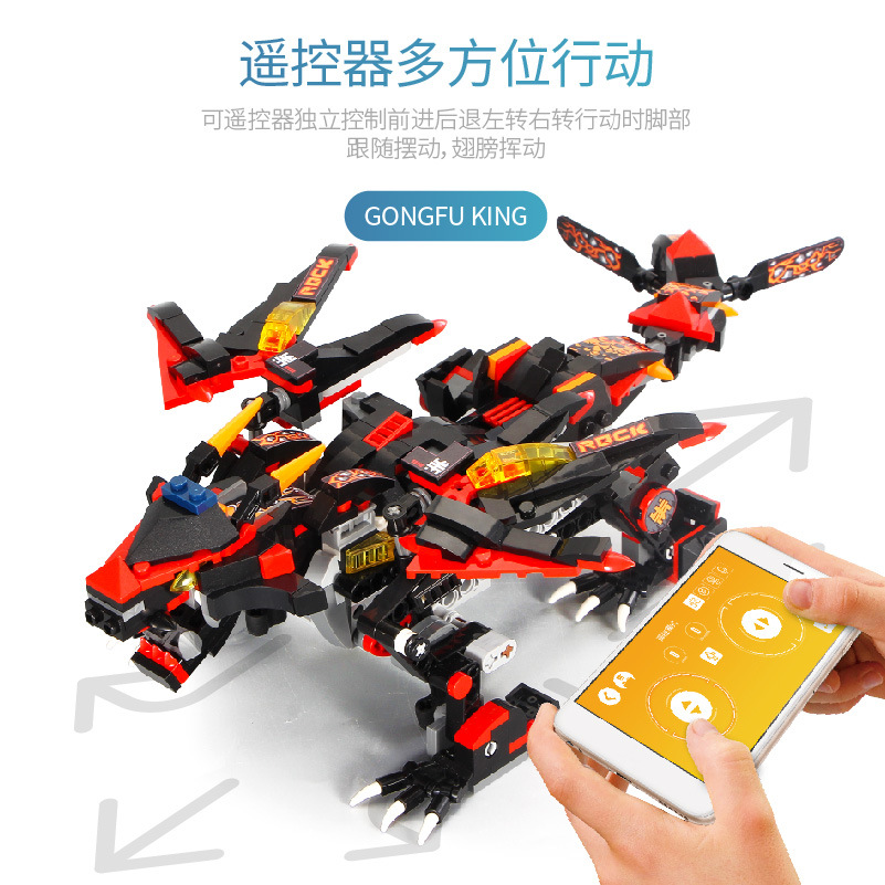 Building Blocks Dragon Robot Remote Control APP Dragon Knight Roadster Power Function Toys Compatible Model For Kids Boys