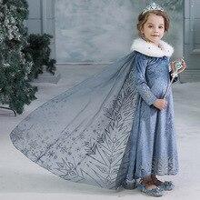 디즈니 엘사 공주 소녀 드레스 아이 드레스 크리스마스 드레스 최대 의상 파티 긴 소매 소녀 옷 냉동 메쉬