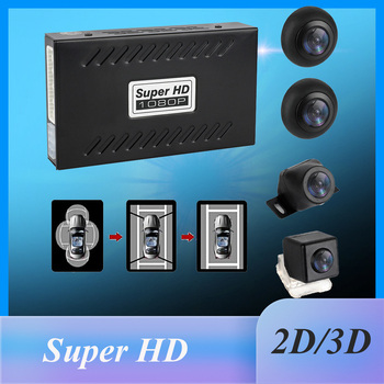 360 Degree Bird View Panoramic System DVR Universal Recording Parking waterproof seamless 4 Camera Rear View Cam for All Car
