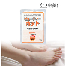 HUIMEIREN Probiotic Foot Mask Potent Lactobacillus Formula For Fungal Infection Tinea manuum Of The Dead Skin And Calluses