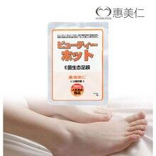 HUIMEIREN пробиотическая маска для ног мощная формула лактобактерии для грибковой инфекции Tinea manuum для омертвевшей кожи ног и мозолей