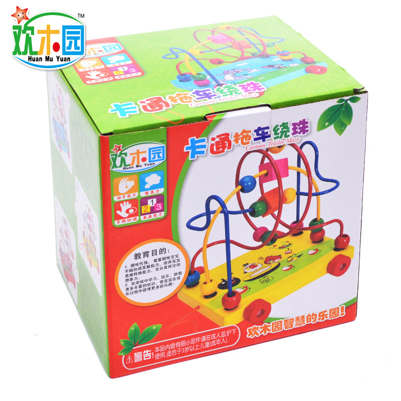Trailer Bead-stringing Toy Beaded Bracelet Infants Teaching Aids Wooden Toy Car Building Maze Birthday Gift