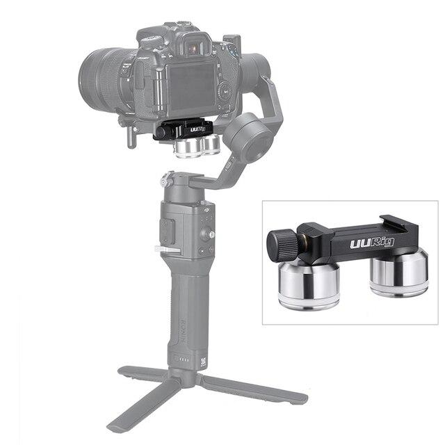 UURig 200g DSLR Gimbal موازنة الإفراج السريع لوحة عداد الوزن ل رافعة 2 متر V2 Ronin S SC موزا AK2000 AK4000