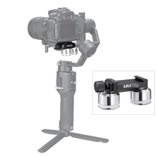 UURig 200g DSLR Gimbal Counterweight Quick Release Plate Counter Weight for Crane 2 M V2 Ronin S SC Moza AK2000 AK4000