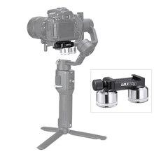 UURig 200g DSLR cardan contrepoids plaque de dégagement rapide contre poids pour grue 2 M V2 Ronin S SC Moza AK2000 AK4000