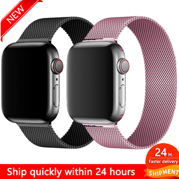 Milanese Loop Strap for Apple Watch 6 5 4 3 2 38mm 42mm Stainless Steel Magnetic Buckle Band Strap for iwatch Series 44mm 40mm magnetic milanese loop watchbands stainless steel smartwatch strap wristwatch band 17mm for fitbit charge 2