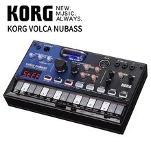 Korg volca nubass vacuum tube analog keyboard synthesizer cheap