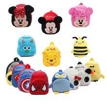 Забавный Веселый милый мультяшный Детский плюшевый рюкзак, игрушка, мини школьная сумка, детские подарки для мальчиков и девочек, детские Студенческие Сумки, милый кошелек