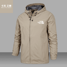 2020 Spring And Autumn Men's Jacket Short Soft Shell Casual Outdoor Sports Waterproof And Windproof Assault Clothes Model -008