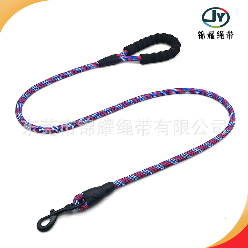 Pet Supplies Dog Hand Holding Rope EVA Foam Handle Nylon Tow Rope