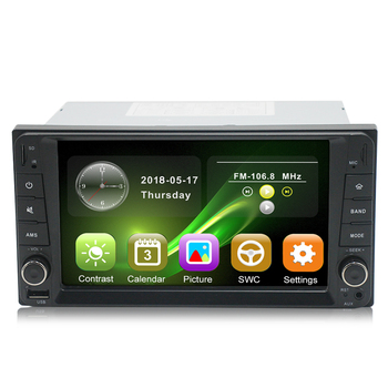 2 Din 7 inch Car Multimedia Player Capacitive Press Screen High Definition Bluetooth Mirrorlink Audio Stereo Radio MP5 Player fo