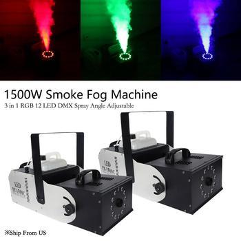 2x 1500W 3in1 RGB Stage Fog Machine DJ LED DMX Spray Angle Smoker Fogger Remote