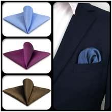 Многоцветный однотонный мужской карманный квадратный шелковый