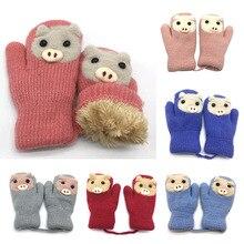 Зимние толстые теплые детские перчатки для мальчиков и девочек, вязанные варежки с длинными пальцами, вязаные перчатки с рисунком, детские толстые перчатки